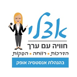 """אצלי"" פתרונות רווחה והדרכה"