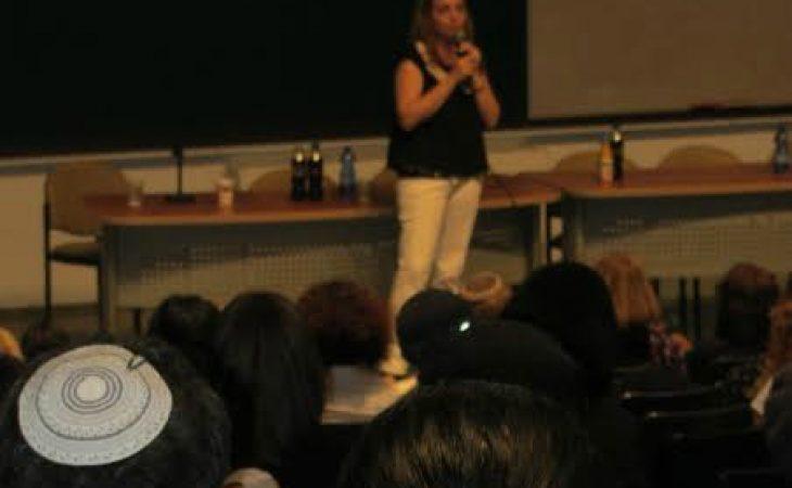 חינוך מיני ובניית ביטחון עצמי בקרב מתבגרות
