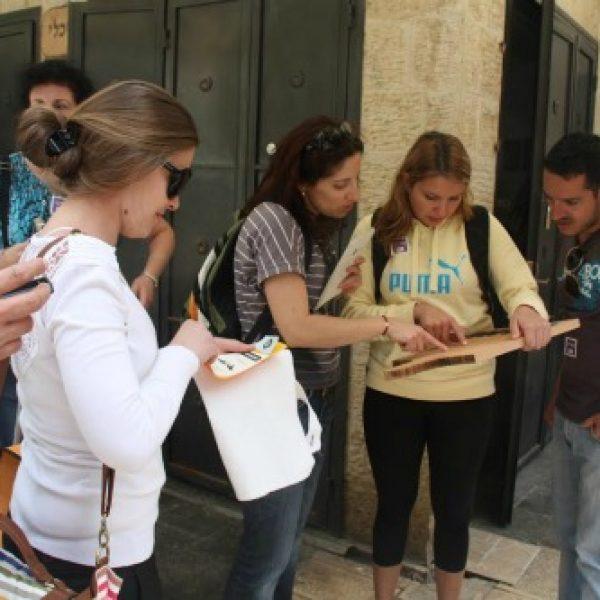 פעילויות ירושלמיות קסומות